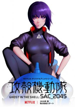 Ghost In The Shell Teaser Art Release Of New Animation Sac 2045 Japanese Anime Information